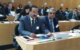 الحكومة الشرعية تكشف في جنيف جرائم ألغام الحوثيين بحق اليمنيين