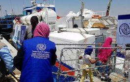 منظمة الهجرة تفوض الحوثيين باختيار اسماء النازحيين