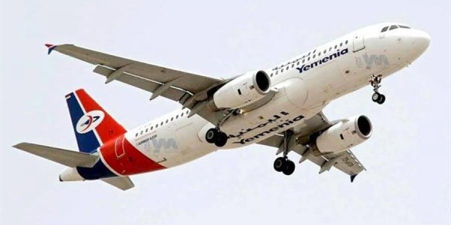 اليمنية تستأنف رحلاتها من  مطار الريان الى القاهرة والعكس