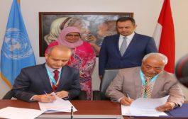 اليمن توقع إتفاقية تعاون مع برنامج الأمم المتحدة للمستوطنات البشرية