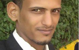 الملف اليمني فشل ذريع للتحالف العربي ودرس قاسي للحكومة اليمنية رغم كل مقومات النحاح