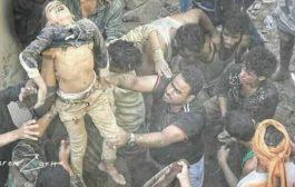 الجاردين البريطانية : الحرب اليمنية حصدت ارواح 100 الف يمني