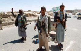 تقرير يكشف عن 1039 انتهاك ارتكبته جماعة الحوثي خلال اسبوع