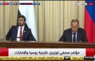 الإمارات: سنعمل مع الأمم المتحدة للوصول إلى حل سياسي في اليمن