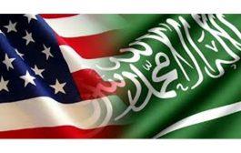 امريكا تمنح السعودية نصرا جديد وتمنع ادراجها في قائمة