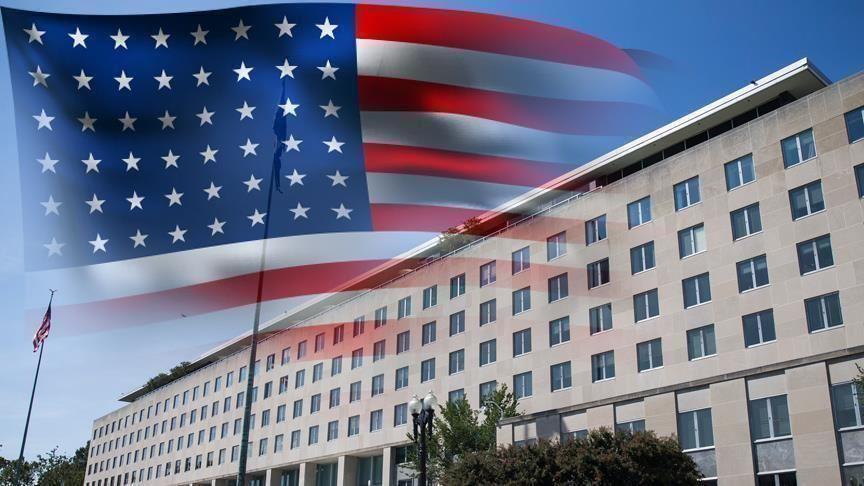 صحيفة كويتية : وساطة أمريكية جديدة لحل الأزمة اليمنية