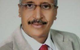 """اليمن وتنظيمات التكفير و""""الجهاد"""" و""""القاعدة"""" (2-2)"""