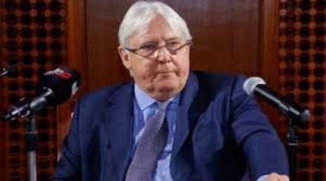 غريفيث يؤجل زيارته لصنعاء ويقدم إحاطة جديدة حول اليمن أمام مجلس الأمن اليوم الجمعه