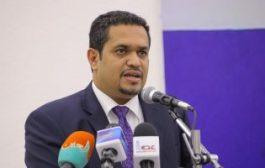 عسكر: 23 ألف يمنى معتقل ومختفٍ قسرياً