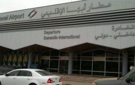 إصابة 26 مدنياً بقصف صاروخي لمليشيات الحوثي على مطار أبها وإدانات واسعة