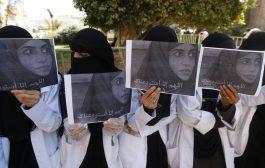 ميليشيات الحوثي تختطف 182 إمرأة وحالات إنتحار في صفوفهن