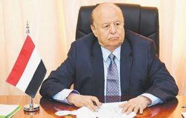 تلفزيون اليمن يكشف عن  أسباب زيارة الرئيس هادي للولايات المتحدة