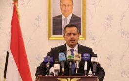 الحكومة اليمنية تشيد بالدعم الأمريكي لليمن