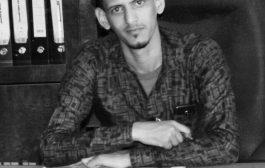 علاقة فئات المجتمع اليمني و النخب السياسية في السلطة (الحلقة الثانية)
