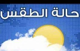 توقعات بسقوط أمطار غزيرة على المحافظات اليمنية التالية