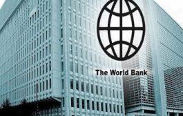 الحكومة الشرعية تطلب من البنك الدولي دعمها في إعادة الإعمار والأخير يرفض