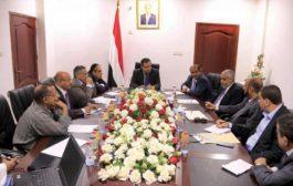 الحكومة اليمنية تدرس تعليق التزاماتها باتفاق ستوكهولم