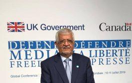 اليمن تشارك في المؤتمر العالمي حول
