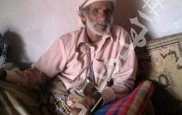 البيضاء : مقتل مواطن وإصابة نجله