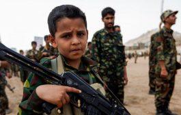 حياة 4 مليون طفل يمني دمرتها مليشيات الحوثي الإنقلابية ولا حل إلا بإنهاء الإنقلاب