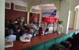 انعقاد الدورة الثامنة لمنظمة الحزب الاشتراكي اليمني بتعز