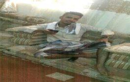 رصاص راجع يصيب شاب بحي القاهرة في العاصمة عدن