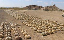 خلال الأسبوع الثالث من فبراير الجاري مسام ينتزع أكثر من 5000 ألف لغم في اليمن