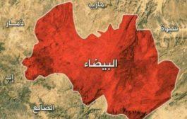 اصابة طفل بقصف حوثي على قرى في البيضاء