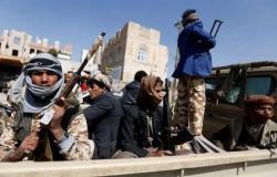 مليشيات الحوثي تداهم  حفل زفاف وتحولوه إلى مأتم
