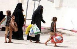 سبيع: هن نساء يمنيات أولا