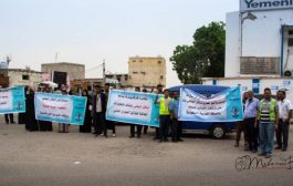 موظفي اليمنية يطالبون بوقف التجاوزات لقوانين الطيران المدني