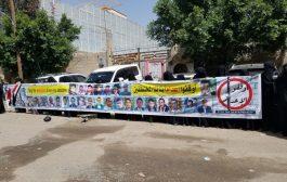وقفة احتجاجية لأمهات المختطفين تطالب الأمم المتحدة إنقاذ المعتقلين في سجون الحوثي