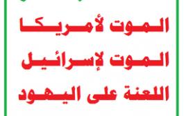 قانون حوثي يفرض التجنيد الإلزامي على جميع الشباب