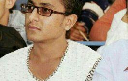 تعليقا على ما نشره البارحة موقع يمن شباب بإعتباره تحقيقا استقصائيا…