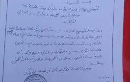 عمال محطة كهرباء الشواحط في الضالع يضربون عن العمل بسبب تهديدهم بالقتل