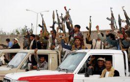 مقتل 9 أفراد من المليشيات الحوثية باشتباكات بينية