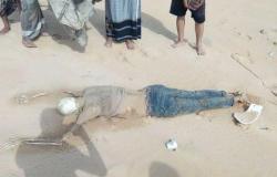 العثور على جثة مجهولة بأحد شواطئ حضرموت