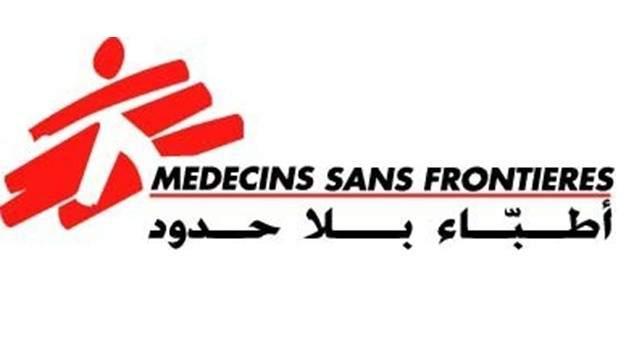 بلاحدود: اندلاع اطلاق نار كثيف داخل مستشفى الثورة بتعز