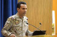 التحالف العربي : اعترض 11 طائرة مسيَّرة حوثية في الأجواء اليمنية والسعودية مؤخراً