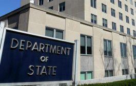الخارجية الأميركية تدين الاعمال الارهابية في العاصمة عدن