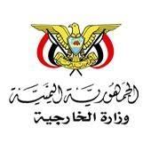 الحكومة اليمنية  تدين قصف الطيران الإماراتي لمواقع الجيش الوطني في عدن وابين وتحملها المسؤولية
