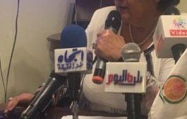 منظمة المرأة العربية تعلن عن هدية لنساء اليمن
