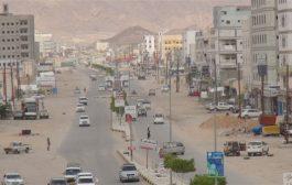 قوات عسكرية من التحالف العربي  تصل  عتق