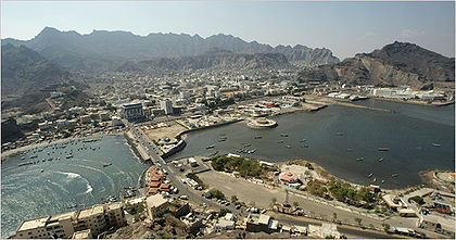 الحكومة اليمنية تشكل لجان لمراقبة مناقصات النفط