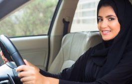 لا ولاية على سفر المرأة السعودية يتصدر تويتر