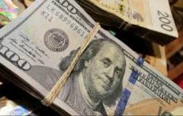 آخر تحديث لاسعار صرف العملات الأجنبية امام الريال اليمني