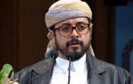 إيران تتجاوز القرارات الدولية و تعترف رسميآ بحكومة الحوثيين