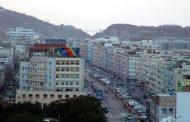 لجنة سعودية إماراتية مشتركة تصل إلى عدن للإشراف على انسحاب قوات المجلس الانتقالي الجنوبي