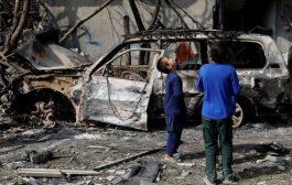 68 قتيلا و182 جريحا بتفجير استهدف حفل زفاف في كابول