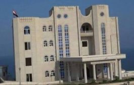 أعضاء من الحكومة اليمنية يغادرون عدن صوب الرياض والقوات السعودية تغادر المعاشيق